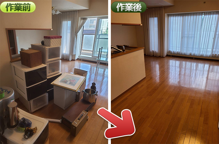 実績2:小樽市分譲マンションの片付け処分